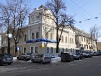 Нижний Новгород, улица Минина, дом 8А. офисное здание
