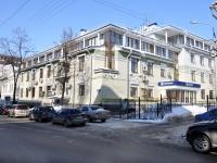 Nizhny Novgorod, bank Газпромбанк, ОАО, Minin st, house 8Б