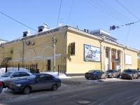 Нижний Новгород, улица Минина, дом 10Б. многофункциональное здание