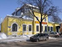 Нижний Новгород, улица Минина, дом 10. офисное здание