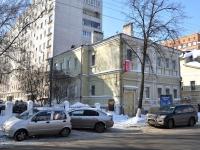 Нижний Новгород, улица Минина, дом 11А. многоквартирный дом