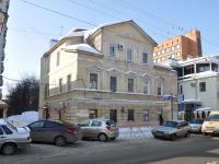 Нижний Новгород, улица Минина, дом 11. многоквартирный дом