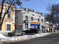 Нижний Новгород, гостиница (отель) Острожский Вал, улица Минина, дом 12