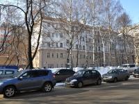 Нижний Новгород, улица Минина, дом 13А. многоквартирный дом