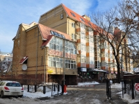 Nizhny Novgorod, Minin st, house 15Б. Apartment house