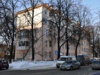 Nizhny Novgorod, Minin st, house 17. Apartment house