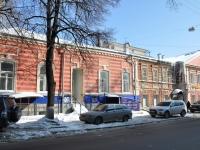 Нижний Новгород, кафе / бар Вайсер бер, улица Минина, дом 18Б