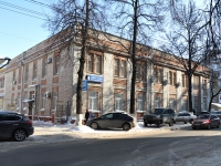 Нижний Новгород, улица Минина, дом 20Е. поликлиника