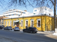 Nizhny Novgorod, Minin st, house 20И. office building