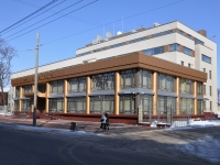 Nizhny Novgorod, Minin st, house 20. governing bodies