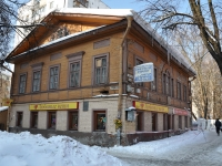 Nizhny Novgorod, Minin st, house 25. multi-purpose building