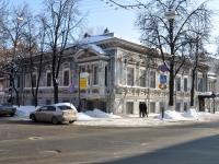 Nizhny Novgorod, museum ЛИТЕРАТУРНЫЙ МУЗЕЙ А.М. Горького, Minin st, house 26