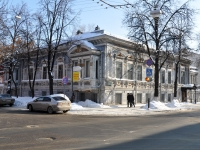 下諾夫哥羅德, 博物馆 ЛИТЕРАТУРНЫЙ МУЗЕЙ А.М. Горького, Minin st, 房屋 26