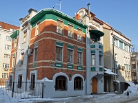 Nizhny Novgorod, Minin st, house 31Б. office building