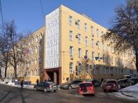 下諾夫哥羅德, 科研院 ННИИТО, Нижегородский НИИ травматологии и ортопедии, Minin st, 房屋 34