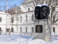 Нижний Новгород, памятник погибшим студентам и преподавателям НГТУулица Минина, памятник погибшим студентам и преподавателям НГТУ