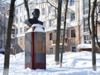 Нижний Новгород, памятник М.А. Бонч-Бруевичуулица Минина, памятник М.А. Бонч-Бруевичу