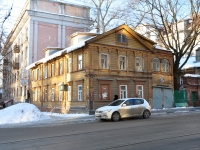 Nizhny Novgorod, Trudovaya st, house 1. Apartment house