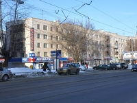 Nizhny Novgorod, Trudovaya st, house 29. Apartment house
