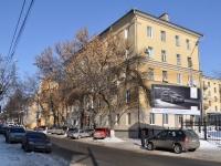 Нижний Новгород, улица Фрунзе, дом 2. многоквартирный дом
