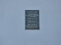 Нижний Новгород, институт КИТ, Корпоративный институт технологий, улица Верхневолжская набережная, дом 2