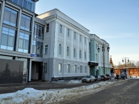 Нижний Новгород, улица Верхневолжская набережная, дом 2. институт КИТ, Корпоративный институт технологий