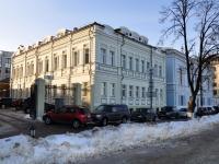Нижний Новгород, улица Верхневолжская набережная, дом 4. офисное здание