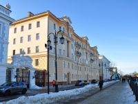 Нижний Новгород, улица Верхневолжская набережная, дом 6. многоквартирный дом