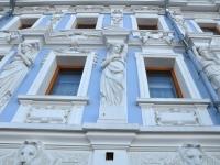 下諾夫哥羅德, 博物馆 НИЖЕГОРОДСКИЙ ГОСУДАРСТВЕННЫЙ ИСТОРИКО-АРХИТЕКТУРНЫЙ МУЗЕЙ-ЗАПОВЕДНИК, Verhnevolzhskaya naberezhnaya st, 房屋 7