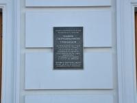 Нижний Новгород, музей НИЖЕГОРОДСКИЙ ГОСУДАРСТВЕННЫЙ ИСТОРИКО-АРХИТЕКТУРНЫЙ МУЗЕЙ-ЗАПОВЕДНИК, улица Верхневолжская набережная, дом 7