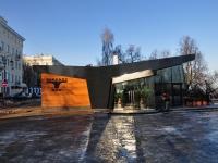 Нижний Новгород, улица Верхневолжская набережная, дом 8. кафе / бар Tiffani