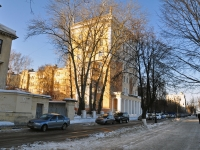 Нижний Новгород, улица Верхневолжская набережная, дом 10. многоквартирный дом