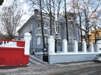 Nizhny Novgorod, health center Пласир, Verhnevolzhskaya naberezhnaya st, house 12
