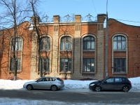 Nizhny Novgorod, Semashko st, house 7. office building