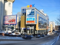 Nizhny Novgorod, Semashko st, house 37. office building