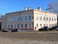 Нижний Новгород, улица Сергиевская, дом 11. многоквартирный дом