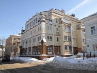 Nizhny Novgorod, Sergievskaya st, house 12Д. Apartment house