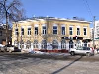 Нижний Новгород, улица Сергиевская, дом 13. многоквартирный дом