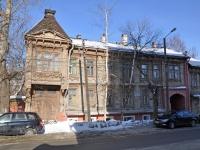 Нижний Новгород, улица Сергиевская, дом 15. многоквартирный дом