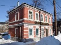 Нижний Новгород, улица Сергиевская, дом 17. офисное здание