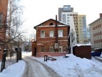 Нижний Новгород, улица Сергиевская, дом 18Б. многоквартирный дом