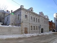Nizhny Novgorod, Sergievskaya st, house 22. Apartment house