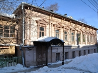 Nizhny Novgorod, Sergievskaya st, house 23. Apartment house
