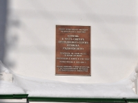Nizhny Novgorod, temple ПРЕПОДОБНОГО СЕРГИЯ РАДОНЕЖСКОГО, Sergievskaya st, house 25А