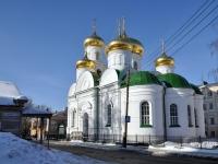 улица Сергиевская, дом 25А. храм ПРЕПОДОБНОГО СЕРГИЯ РАДОНЕЖСКОГО