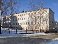 Nizhny Novgorod, Sergievskaya st, house 25. Apartment house