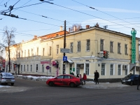Нижний Новгород, улица Малая Покровская, дом 19. многофункциональное здание