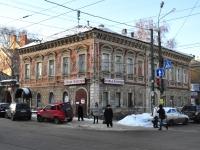 Нижний Новгород, улица Малая Покровская, дом 20. многоквартирный дом