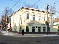 Nizhny Novgorod, Maslyakov st, house 11. Apartment house