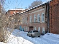 Nizhny Novgorod, Chernigovskaya st, house 7. Apartment house